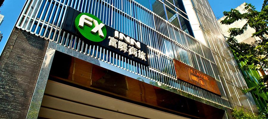 FX Inn Kaohsiung